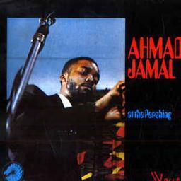 At the Pershing / Piano Ahmad Jamal   Jamal, Ahmad (1930-....)