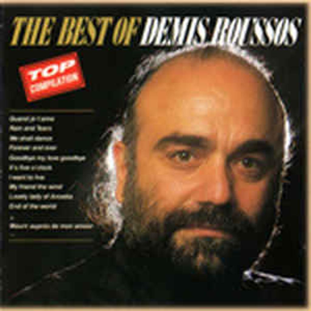 Best of Demis Roussos / Interprète Demis Roussos   Roussos, Demis (1946-2015). Chanteur
