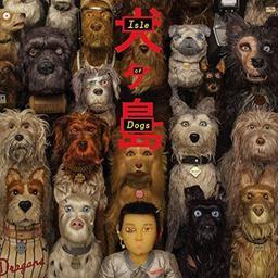 L'Île aux chiens : Bande originale du film / Alexandre Desplat, comp. | Desplat, Alexandre (1961-....). Compositeur. Comp.