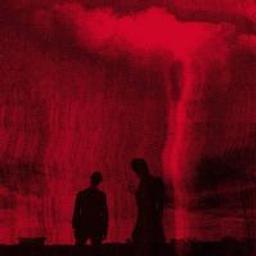 Love hates what you become / Lost Under Heaven, ens. voc. & instr. | Lost Under Heaven. Interprète