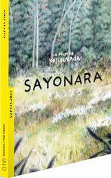Sayonara | Fukada, Koji. Metteur en scène ou réalisateur. Scénariste