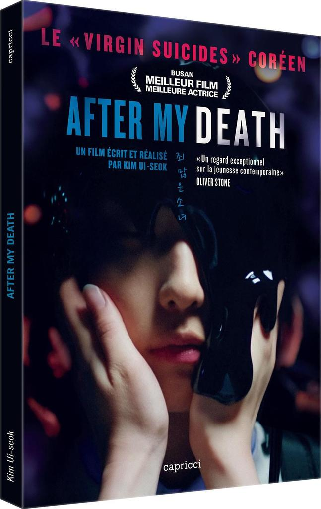 After my death   