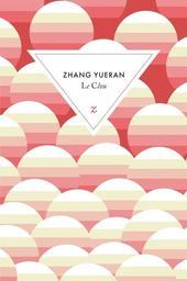 Le Clou / Yue ran Zhang  