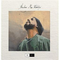 On/Off / Bachar Mar-Khalifé | Khalifé, Bachar (1983-....). Compositeur. Chanteur
