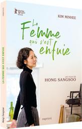 La femme qui s'est enfuie   Hong, Sangsoo (1960-....). Metteur en scène ou réalisateur. Scénariste