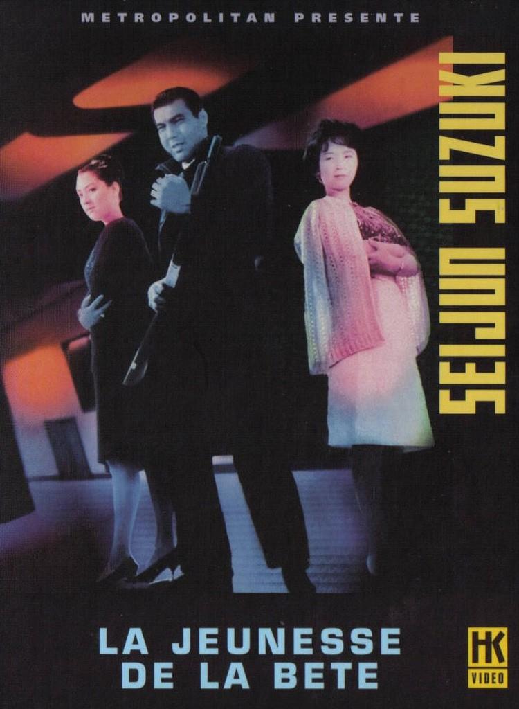 La jeunesse de la bête / réalisateur Seijun Suzuki | Suzuki, Seijun (1923-2017). Metteur en scène ou réalisateur
