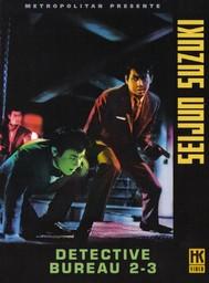 Détective bureau 2-3 / réalisateur Seijun Suzuki   Suzuki, Seijun (1923-2017). Metteur en scène ou réalisateur