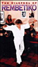 "The diaspora of rembetiko : une anthologie exhaustive, avec les meilleurs interprètes du ""Blues grec"" : longbox / interprète Stavros Xarchakos   Xarchakos, Stavros. Chanteur"
